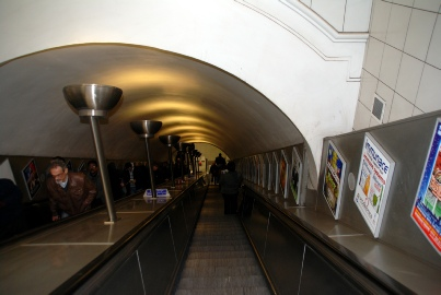 Oval Station escalator